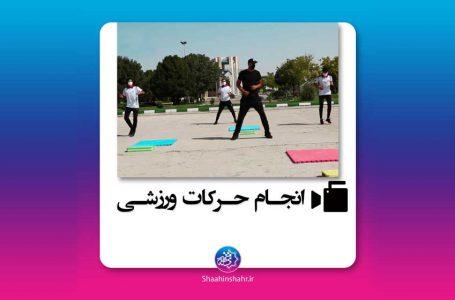 انجام حرکات ورزشی ۲